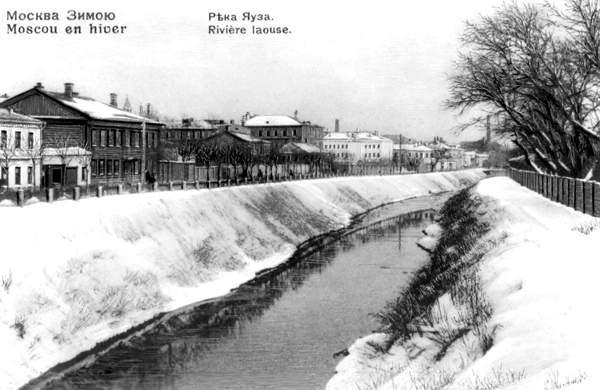 Река Яуза - Малые реки Москвы